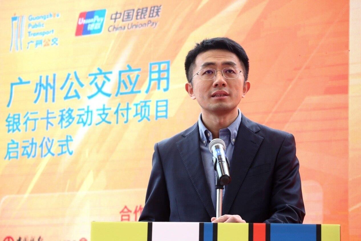 中國銀聯金融與民生事業部總經理丁林潤