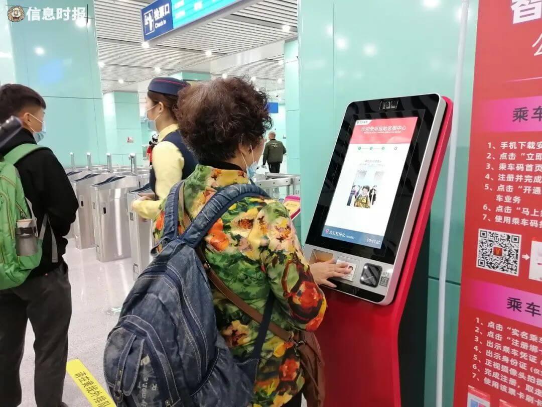 交通卡需經票卡實名綁定後才能過閘使用。圖/信息時報